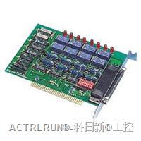 研华数据采集卡PCL-725 8通道继电器与8路隔离D/I卡 PCL-725