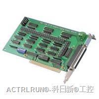 研华控制卡PCL-734,研华32路隔离数字量输出卡 PCL-734