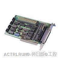 研华采集卡PCL-730,研华数字隔离输入/输出卡 PCL-730