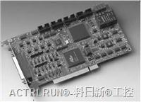 PCI PCL KPCI K 系列-研华运动控制卡 PCI PCL KPCI K 系列