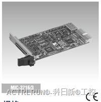 研华CPCI采集卡 MIC-3716 16 路高分辨率多功能数据采集卡