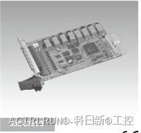 研华CPCI采集卡 MIC-3761 8 路继电器输出及8 路隔离数字量输入卡 MIC-3761