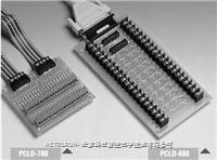 PCLD-880 带适配器的工业接线端子板 PCLD-880