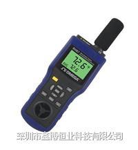 RH87多功能環境測量儀