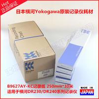 B9627AY-KC記錄紙