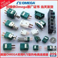 美國Omega R/S型熱電偶連接器