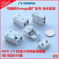 NHX-J-F陶瓷熱電偶插座