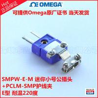 SMPW-E-M迷你型熱電偶插頭+PCLM-SMP熱電偶線金屬護線夾