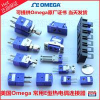 美國Omega E型熱電偶連接器熱門系列