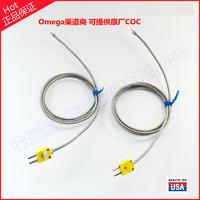美國Omega 1000度高溫耐磨K型熱電偶線=鑫博組裝