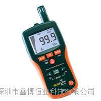 RH297紅外溫度計