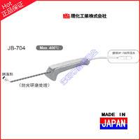 JB-704-A-K-3.2-100-1000-6C手持棒狀食品溫度傳感器