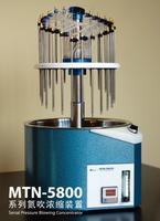 圆形氮吹浓缩装置 MTN-5800A