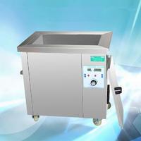 工业超声波清洗机 JD-1210D