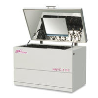 卧式恒温培养振荡器 HNYC-111C