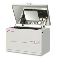 卧式恒温培养振荡器 HNYC-211C