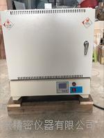 气氛保护马弗炉 QSX-1008