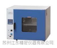电热鼓风干燥箱 DHG-30GW