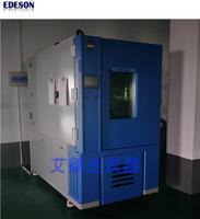 非线性快速温度变化试验箱