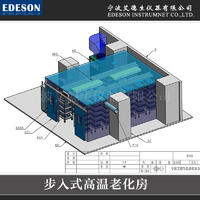电路板高温老化房