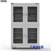 電子防潮櫃 幹燥櫃