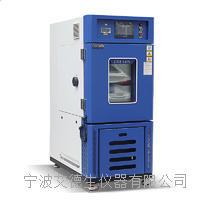 可程式高低溫濕熱試驗箱