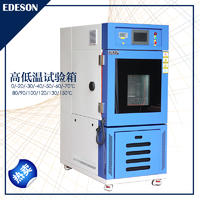-40度高低溫試驗箱 寧波艾德生儀器