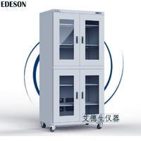 工業電子防潮櫃 幹燥櫃
