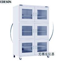 工業電子防潮箱 幹燥櫃