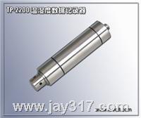 RC-T1000不銹鋼防水高溫記錄儀  RC-T1000