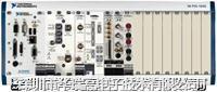 藍牙自動測試系統 HRG7000