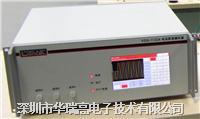 電壓跌落變化模擬器 VDS-1101