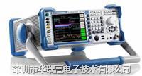 EMI測試接收機 ESL3
