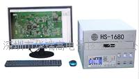智能首件檢測系統 HS1680