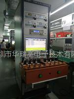 電源適配器自動測試系統 HS8920