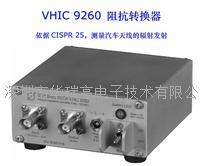 阻抗轉換器 VHIC 9260