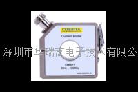 射頻電流探頭 EM5011