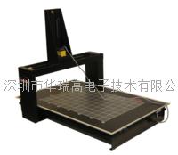 PCB板電磁兼容掃描系統 RSE642