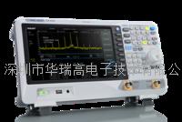 頻譜分析儀  SSA3000X/X-E 系列