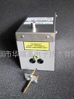燈具輻射測量用CDN  L-801 M2/M3