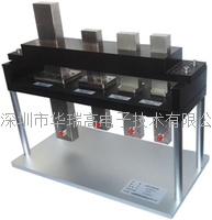 波導管法屏蔽效能測試裝置 DR-S05