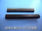 排母連接器1.27mm/2.0mm/2.54 排母連接器1.27mm/2.0mm/2.54mm