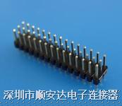 排針1.27mm2.0mm 2.54mm 排針1.27mm2.0mmm2.54mm