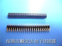 2.0排母 間距1.27mm2.0mm2.54mm