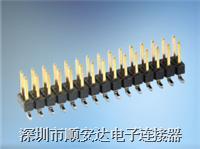 2.0貼片排針 間距1.27mm2.0mm2.54mm