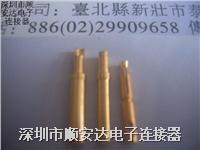 醫療電纜針孔件 適合直徑0.3mm,0.5mm,0.8mm,1.0mm,1.5mm,2.0mm,3.0mm