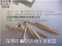 雙曲面線簧針孔件 合直徑插1.0mm,1.2mm,1.5mm,2.0mm,2.20mm,2.5mm,3.0mm,4.0