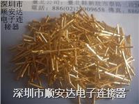 PCB插針 PCB插針 線路板插針直徑0.3mm,0.4mm,0.5mm,0.8mm,1.0mm,1.5mm,2