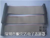 簡易牛角插座 簡易牛角插座10P,14P,20P,26P,30P,34P,40P,50P,60P,64P.