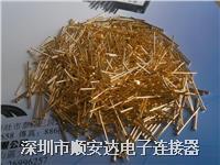 導針,導針 骨架導針 直徑0.5,.8mm,1.0mm,1.5mm,2.0mm,3.0mm。
